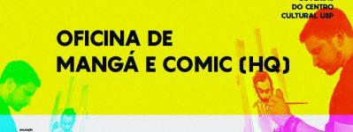 Cursos de Férias 2020 - Oficina de Mangá e Comic (HQ)