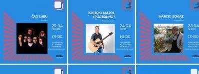 Centro Cultural USP São Carlos - Do Lado De Dentro   #DLDD